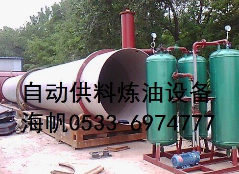 炼油设备|废塑料炼油设备|废轮胎炼油设备