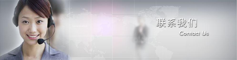 雷火电竞平台登录雷火电竞登录|废塑料雷火电竞平台登录雷火电竞登录|雷火电竞首页雷火电竞平台登录雷火电竞登录